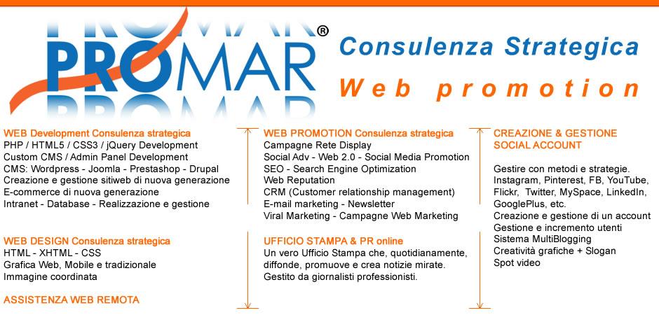 web_promotion_promar